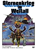 Sternenkrieg im Weltall - Toei Classics 1 [Special Edition] [2 DVDs]