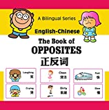 The Book of Opposites: A Bilingual Series  (A Bilingual Series (English-Chinese) 1)