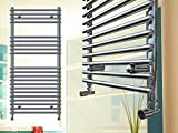 Design Badheizkörper REGINA 1200 x 500 mm. Chrom Badheizkörper Handtuchtrockner
