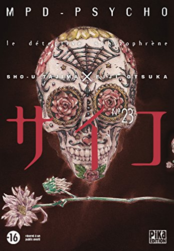 MPD Psycho T23: Le détective schizophrène par Eiji Otsuka