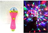 Generic Blossom Fashion Music Microphone with Rotating 3D Lights, color may vary