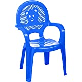 Resol Childrens Kids Garden Outdoor Plastic Chair - Blue - Childs Furniture (1 chair)