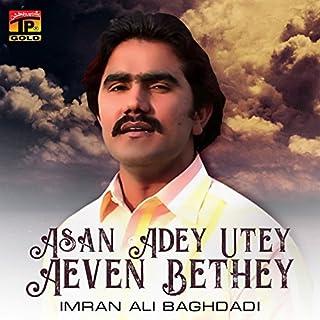 Asan Adey Utey Aeven Bethey