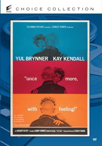 Once More, With Feeling by Yul Brynner