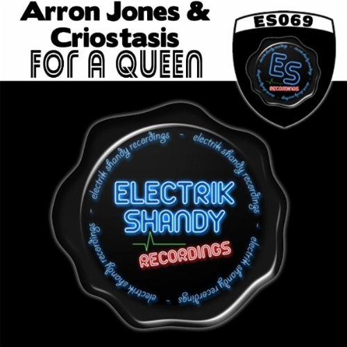 For A Queen (Hard Trance Mix)