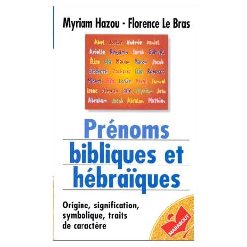 Prénoms bibliques et hébraïques