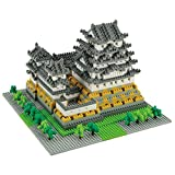 Nanoblock Architecture - Himeji Castle (Non-lego) - 2253 Pieces [Toy] (japan import)