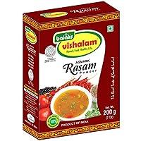 Balali's Vishalam AGMARK Special Grade Rasam Powder - 200 Grams
