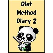 Diet Method Diary 2 (Japanese Edition)