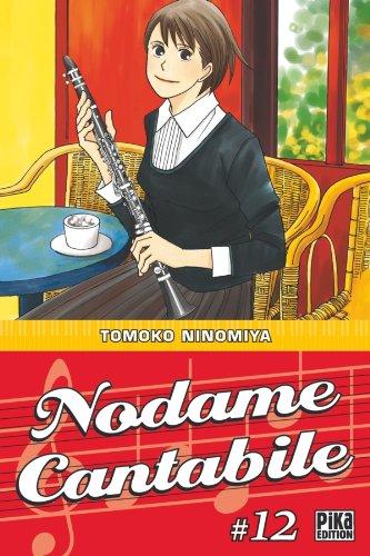 Nodame Cantabile Vol.12