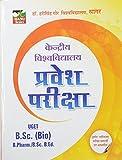 Sagar Central Uni. Ent. Test-B.Sc. Bio