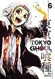Tokyo Ghoul, Vol. 6 (English Edition)