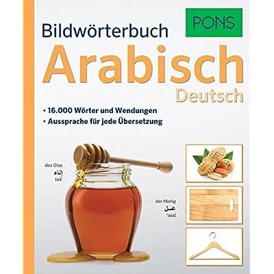 Tulox freeware-wörterbuch englisch 1. 82 download (windows.