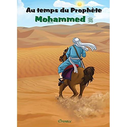 Au temps du prophete (saw)