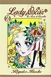 Lady Oscar. Le rose di Versailles: 2