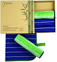 Conjunto de bambú 7.PURE | 2 x bayetas y 3 x trapos para sacar brillo | Limpieza sin limpiadores ? antibacteriano ? sin pelusas ? sin polvo | limpieza sin esfuerzo | Bayeta, trapo de limpieza, gamuza
