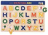 Miffy shape puzzle ABC (japan import)