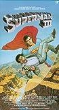 Superman III - Der stählerne Blitz [VHS]
