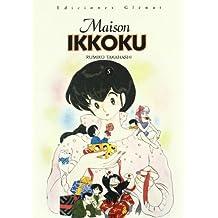 MAISON IKKOKU 5 (Big Manga)