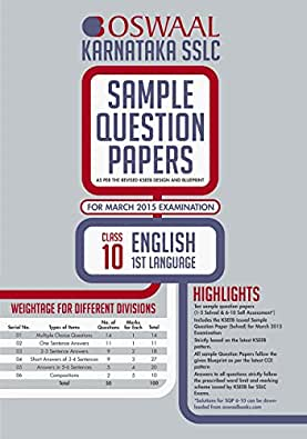 Oswaal Karnataka (SSLC) Sample Question Papers For Class 10 English 1st Language