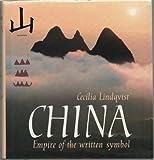 Empire of Written Symbols