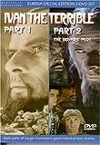 Ivan The Terrible - Part 1 And Part 2 - The Boyars Plot  [2 DVDs] [UK Import]