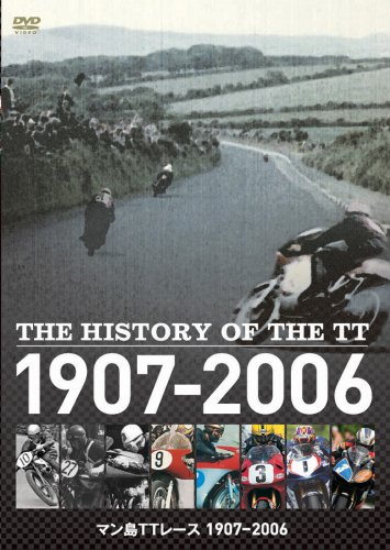 Image of The History of the TT - マン島TTレース 1907~2006 [DVD]