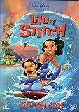 Lilo & Stitch (Import Canada)