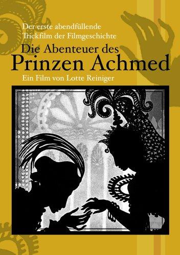 inzen Achmed ()
