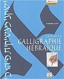 La Calligraphie hébraïque
