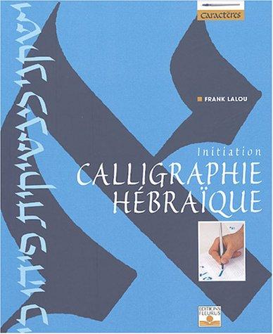 La Calligraphie hbraque
