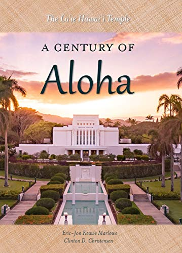 The Laie Hawaii Temple (English Edition)