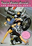 You're Under Arrest: The Complete Ovas - Files 1-4 [DVD]