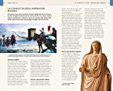 Roma-Con-Carta-geografica-ripiegata