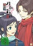 Touken Ranbu Hanamaru - Volume 1