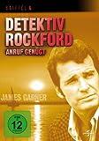Detektiv Rockford - Staffel 6 [Alemania] [DVD]