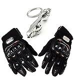 #5: Skycandle Pro Bike Gloves With Silver Jaguar Key Chain