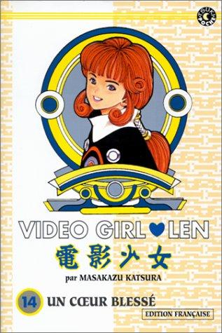 Video Girl Aï, tome 14 : Un coeur blessé