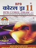 BPB Corel Draw 11 [Paperback] [Jan 01, 2008] Bpb [Paperback] [Jan 01, 2017] Bpb