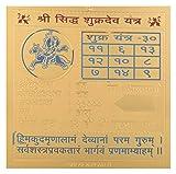 #3: Siddha Shukra Yantra
