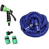 Inovera Car Washing Gardening Water Spray Gun With 15 Meter Adjustable Hose Pipe