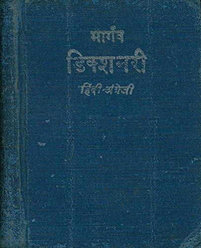 bhargavas-concise-dictionary-of-the-hindi-language-hindi-english-edition