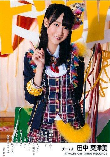 Bordo teatro Chara strizzare l'occhio tre volte Ver..] [Tanaka Natsu-bi e cosa AKB48 fotografia uffi