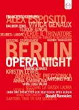Berlin Opera Night (Gala Concert 2011) (Francesco Demuro, Alex Esposito, Vivica Genaux) (Euroarts: 2059008) [UK Import]
