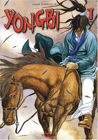 Yongbi, tome 1 de Mun (25 juin 2003) Poche