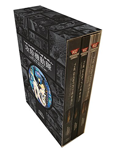 The Ghost in the Shell Deluxe Complete Box Set -