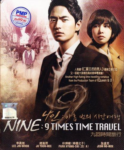 Nine : 9 Times Time Travel Korean Drama DVD with Good English Subtitle (Ntsc All Region)