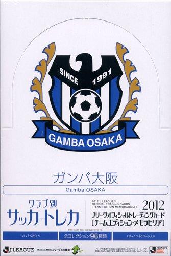 2012 J League team Gamba Osaka edition Memorabilia BOX (japan import)