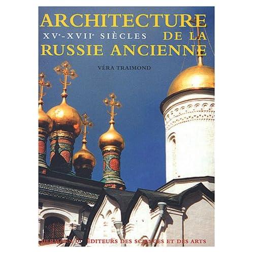 Architecture de la Russie ancienne : XVe-XVIIe siècles