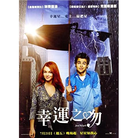 Just My Luck Poster film di Taiwan